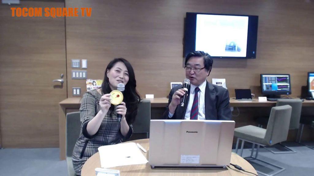 欧米の不安心理が動かす金価格!【TOCOM SQUARE TV 2017/04/03】