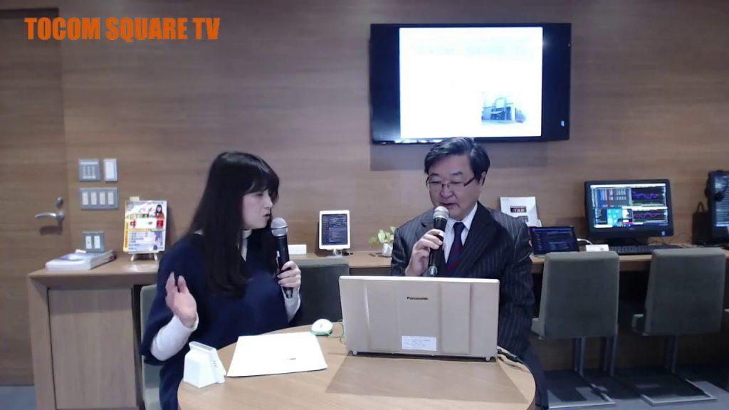 2014年からの商品価格/米国政策金利と金価格【TOCOM SQUARE TV 2017/12/18】
