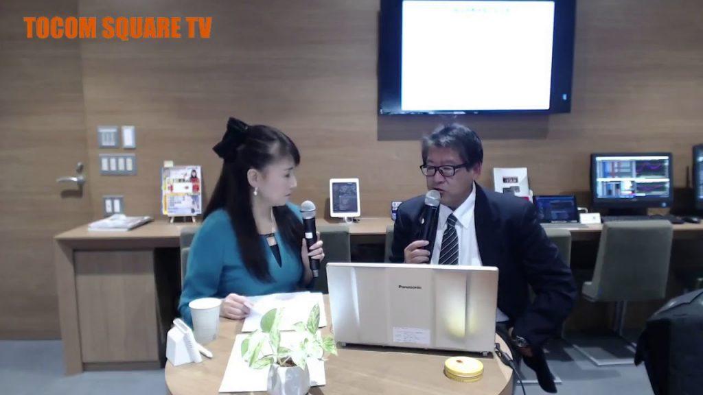 「V字回復」の商品相場/ゴム産地の協調輸出削減【TOCOM SQUARE TV 2018/01/15】