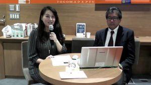 「ゴム市場の需給と価格押し上げ要因」TOCOMスクエアTV2016/11/14